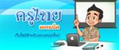 kruthai.net